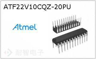 ATF22V10CQZ-20PU