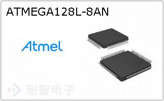 ATMEGA128L-8AN
