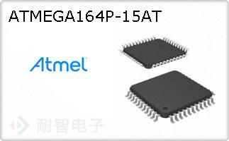 ATMEGA164P-15AT