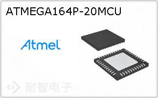 ATMEGA164P-20MCU