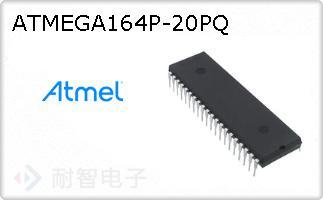 ATMEGA164P-20PQ