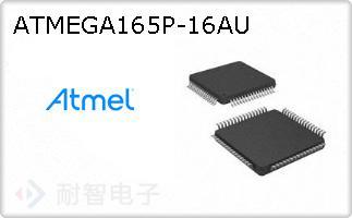 ATMEGA165P-16AU