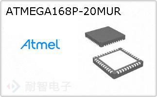 ATMEGA168P-20MUR