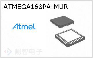 ATMEGA168PA-MUR