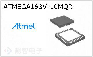 ATMEGA168V-10MQR