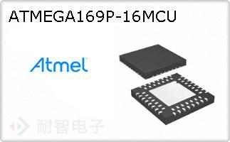 ATMEGA169P-16MCU