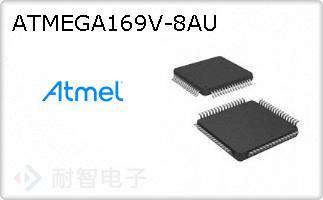 ATMEGA169V-8AU