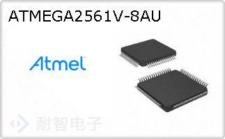 ATMEGA2561V-8AU