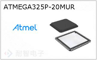 ATMEGA325P-20MUR
