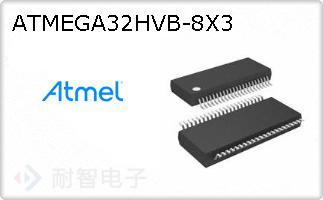ATMEGA32HVB-8X3