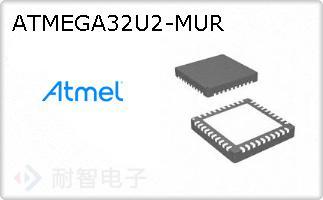 ATMEGA32U2-MUR