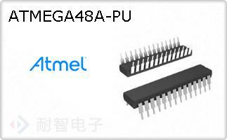 ATMEGA48A-PU