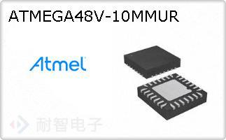 ATMEGA48V-10MMUR
