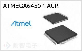 ATMEGA6450P-AUR