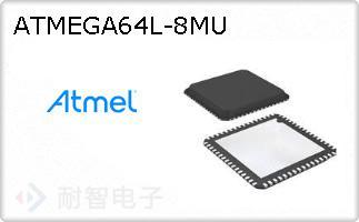 ATMEGA64L-8MU