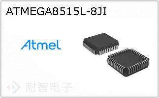 ATMEGA8515L-8JI的图片