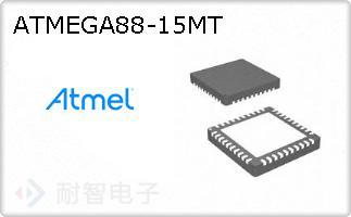 ATMEGA88-15MT