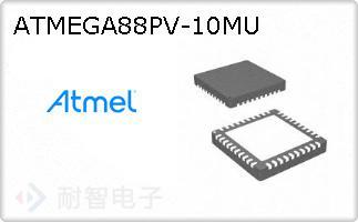 ATMEGA88PV-10MU