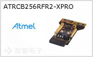ATRCB256RFR2-XPRO