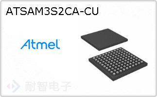 ATSAM3S2CA-CU