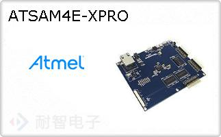 ATSAM4E-XPRO