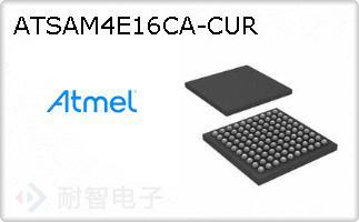 ATSAM4E16CA-CUR