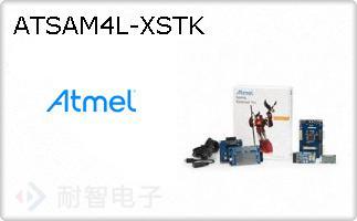 ATSAM4L-XSTK