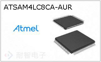 ATSAM4LC8CA-AUR的图片