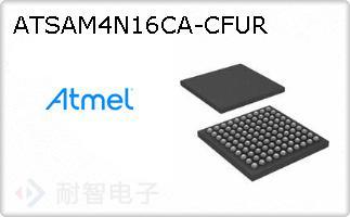 ATSAM4N16CA-CFUR