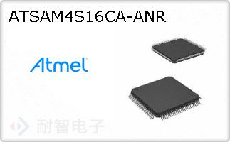 ATSAM4S16CA-ANR