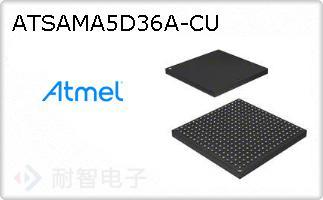 ATSAMA5D36A-CU