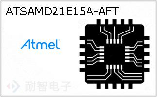 ATSAMD21E15A-AFT的图片