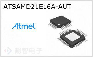 ATSAMD21E16A-AUT