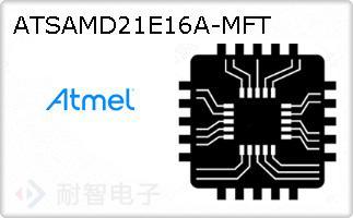ATSAMD21E16A-MFT