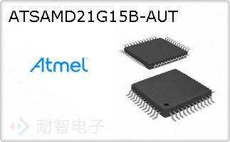 ATSAMD21G15B-AUT