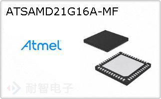 ATSAMD21G16A-MF