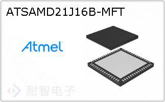 ATSAMD21J16B-MFT