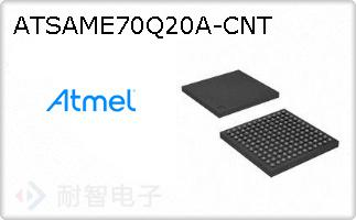 ATSAME70Q20A-CNT