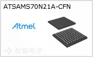 ATSAMS70N21A-CFN