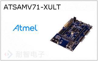ATSAMV71-XULT