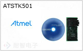 ATSTK501