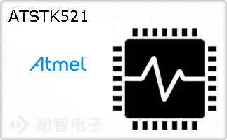 ATSTK521