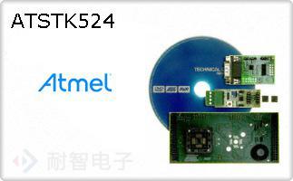 ATSTK524