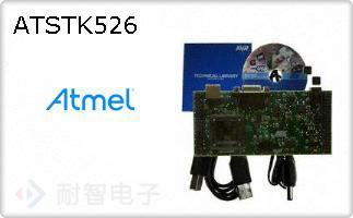 ATSTK526