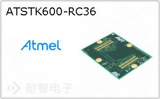 ATSTK600-RC36