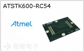 ATSTK600-RC54