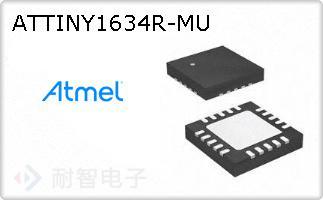 ATTINY1634R-MU