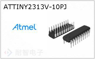 ATTINY2313V-10PJ