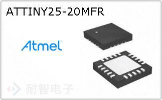 ATTINY25-20MFR