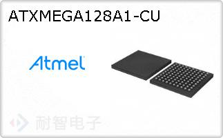 ATXMEGA128A1-CU